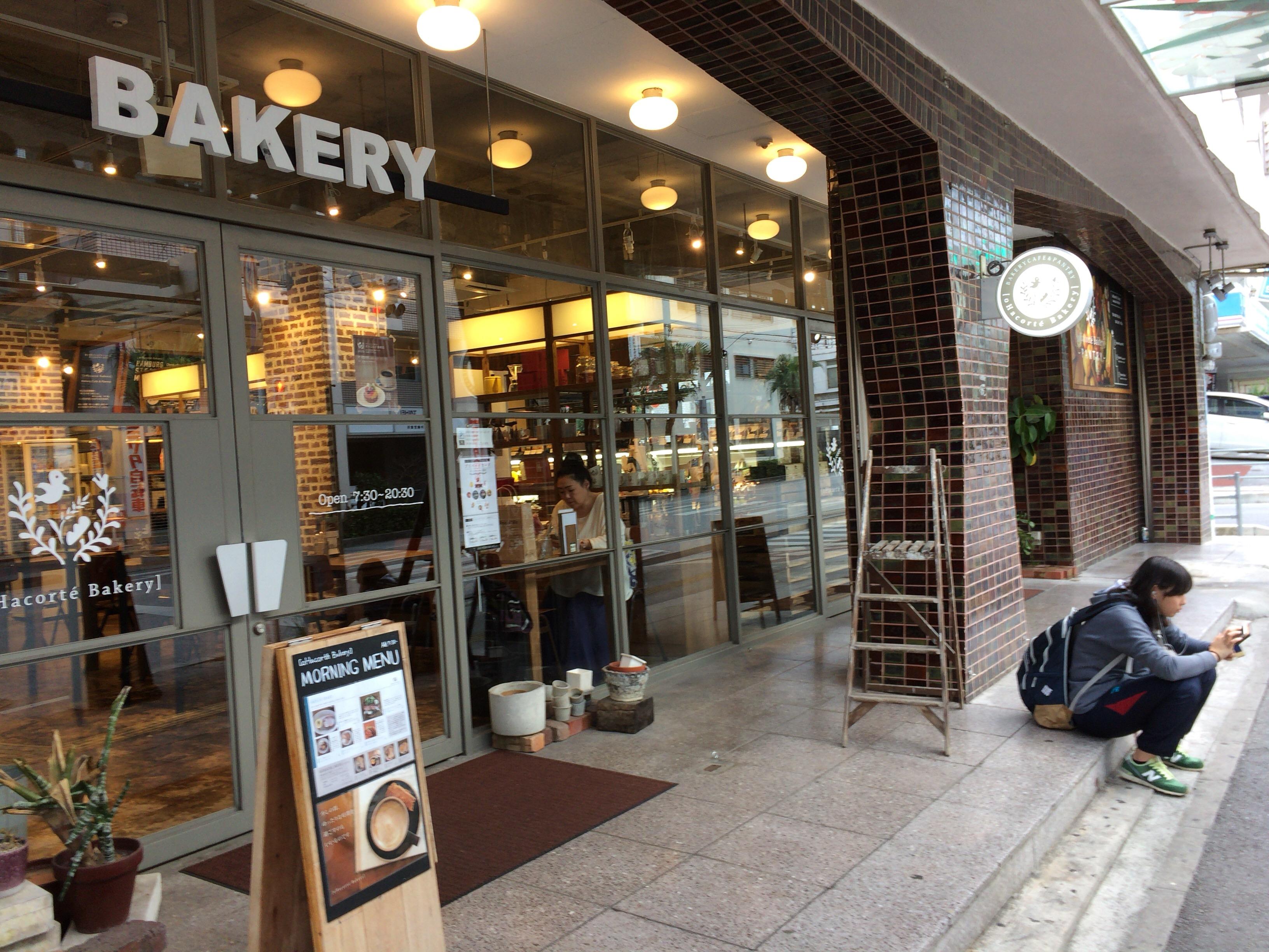 oHacorte Bakery